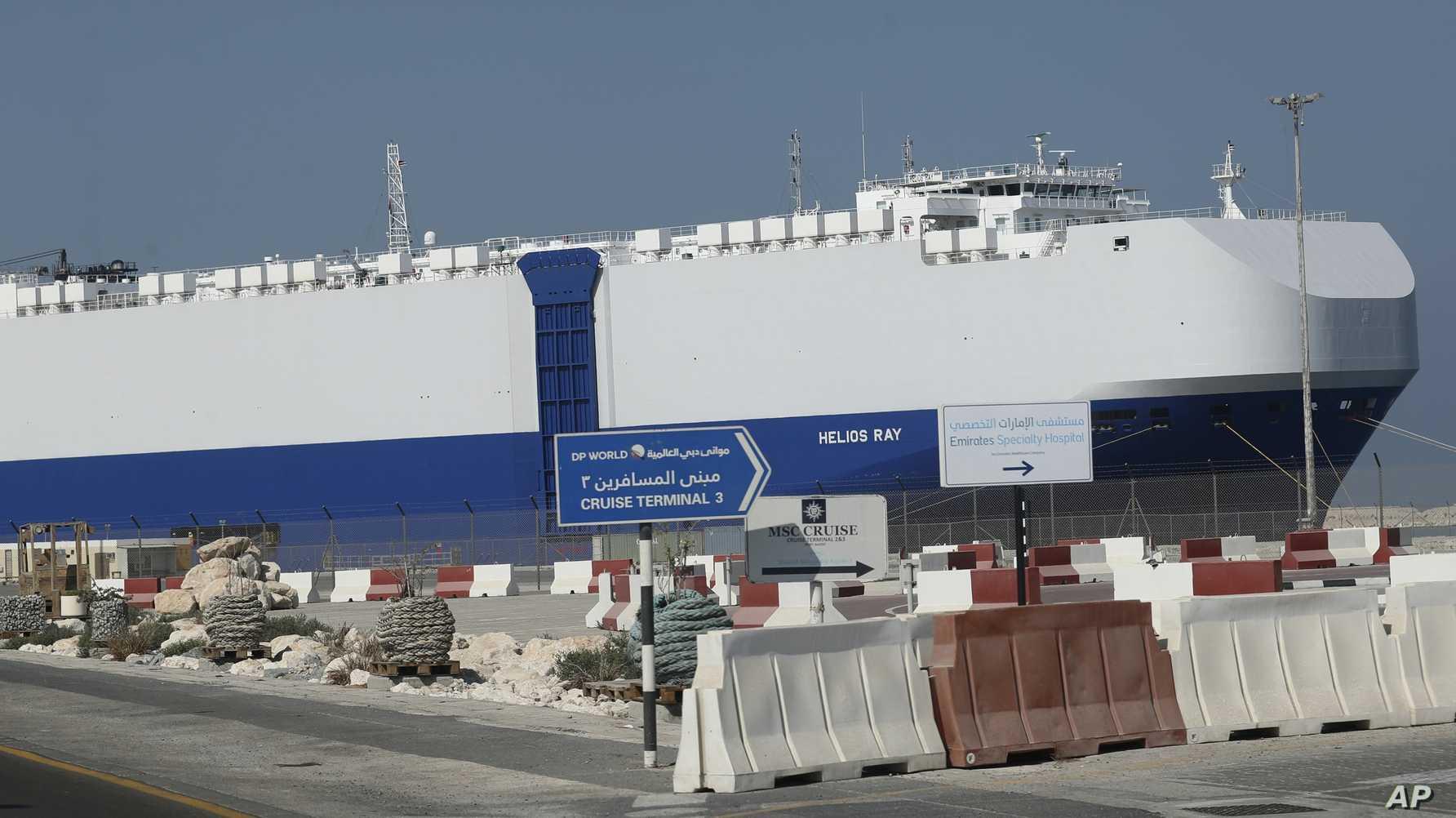 حرب الناقلات.. هجمات شهدتها السفن في الخليج منذ 2019