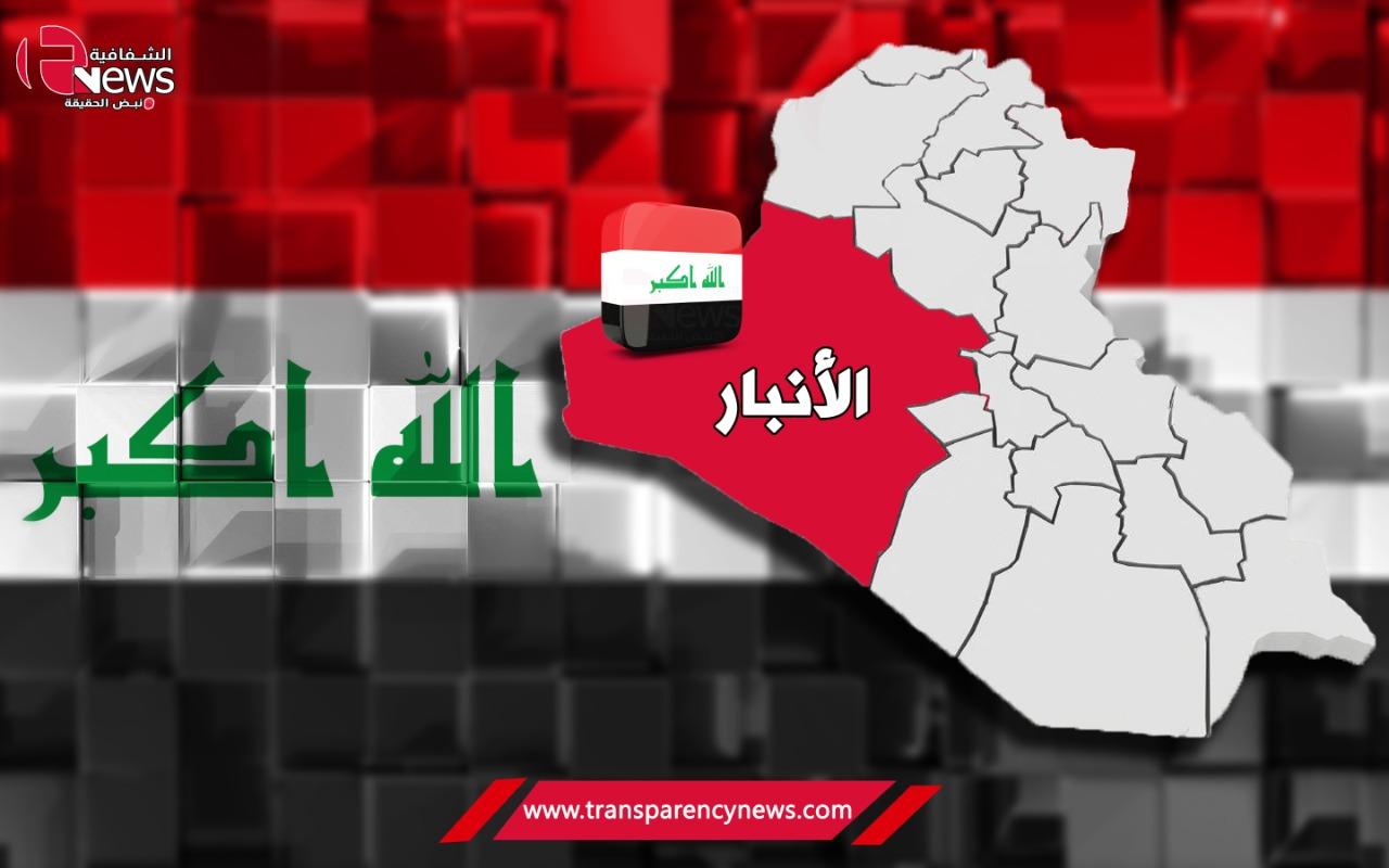 تدمير عجلة لارهابي داعش بعملية امنية  غربي الانبار