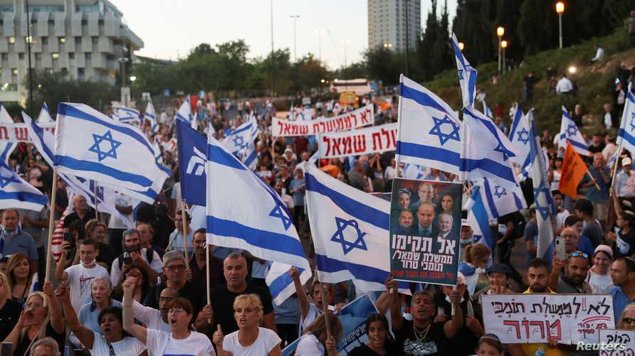 الليكود يفسر تصريحات نتانياهو عن