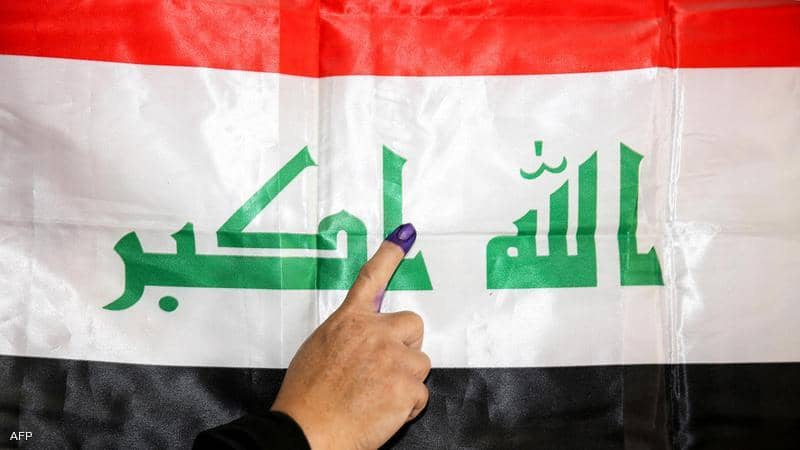 فريق اممي يزور بغداد قريبا للاطلاع على استعدادا اجراء الانتخابات