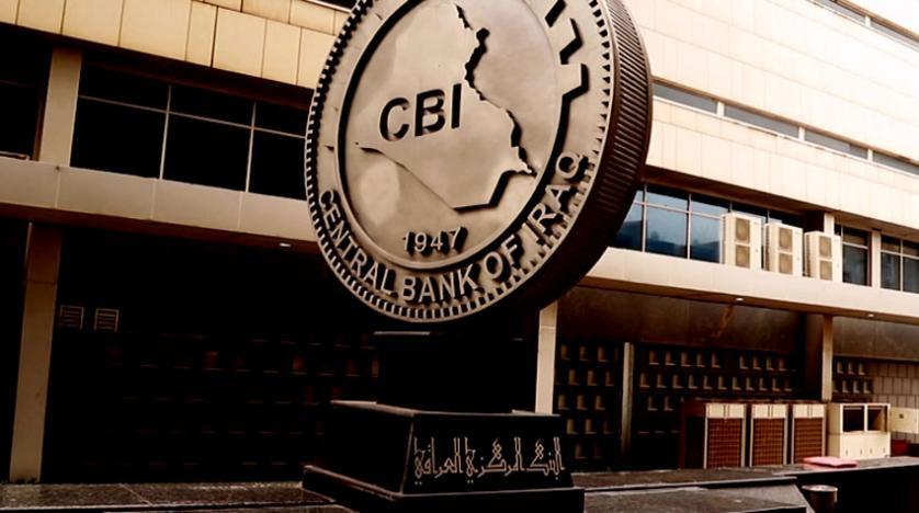 البنك المركزي يوضح بشأن تصريحات نسبت لنائب المحافظ تتعلق بسعر صرف الدينار