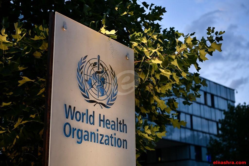 الصحة العالمية تطلق أسماء جديدة على سلالات كورونا!