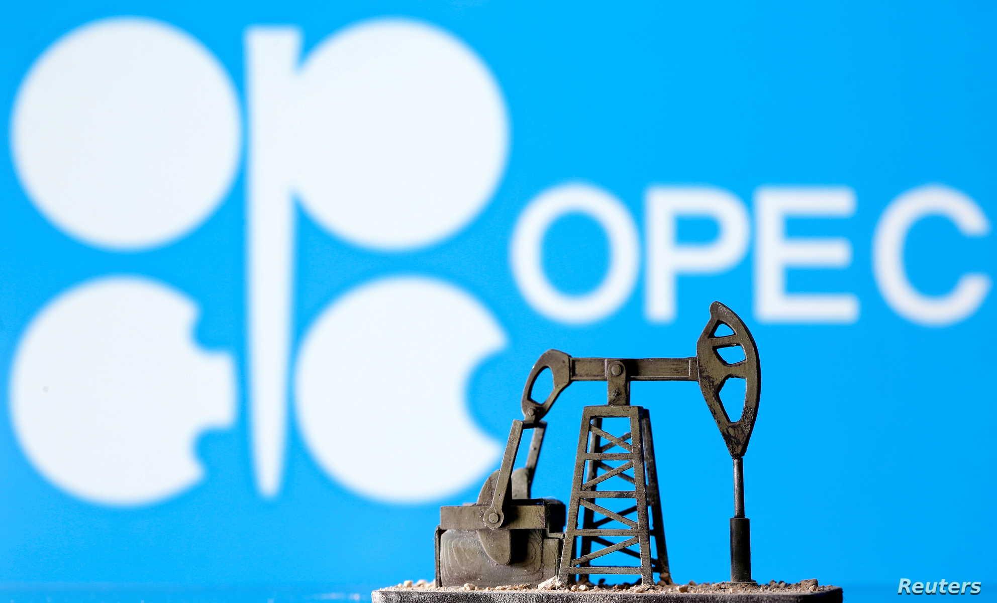 وكالة الطاقة الدولية تتوقع تجاوز الطلب على النفط معدلات ما قبل «كورونا»