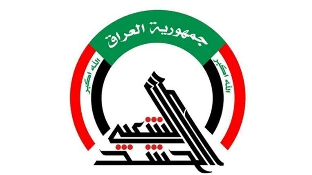 قوة من الحشد تصل منطقة البو جيلي جنوب سامراء بعد استهداف مجلس عزاء