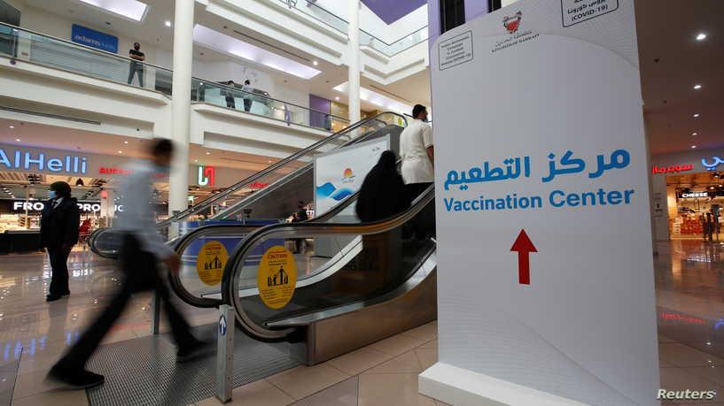 البحرين تعطي جرعات معززة من