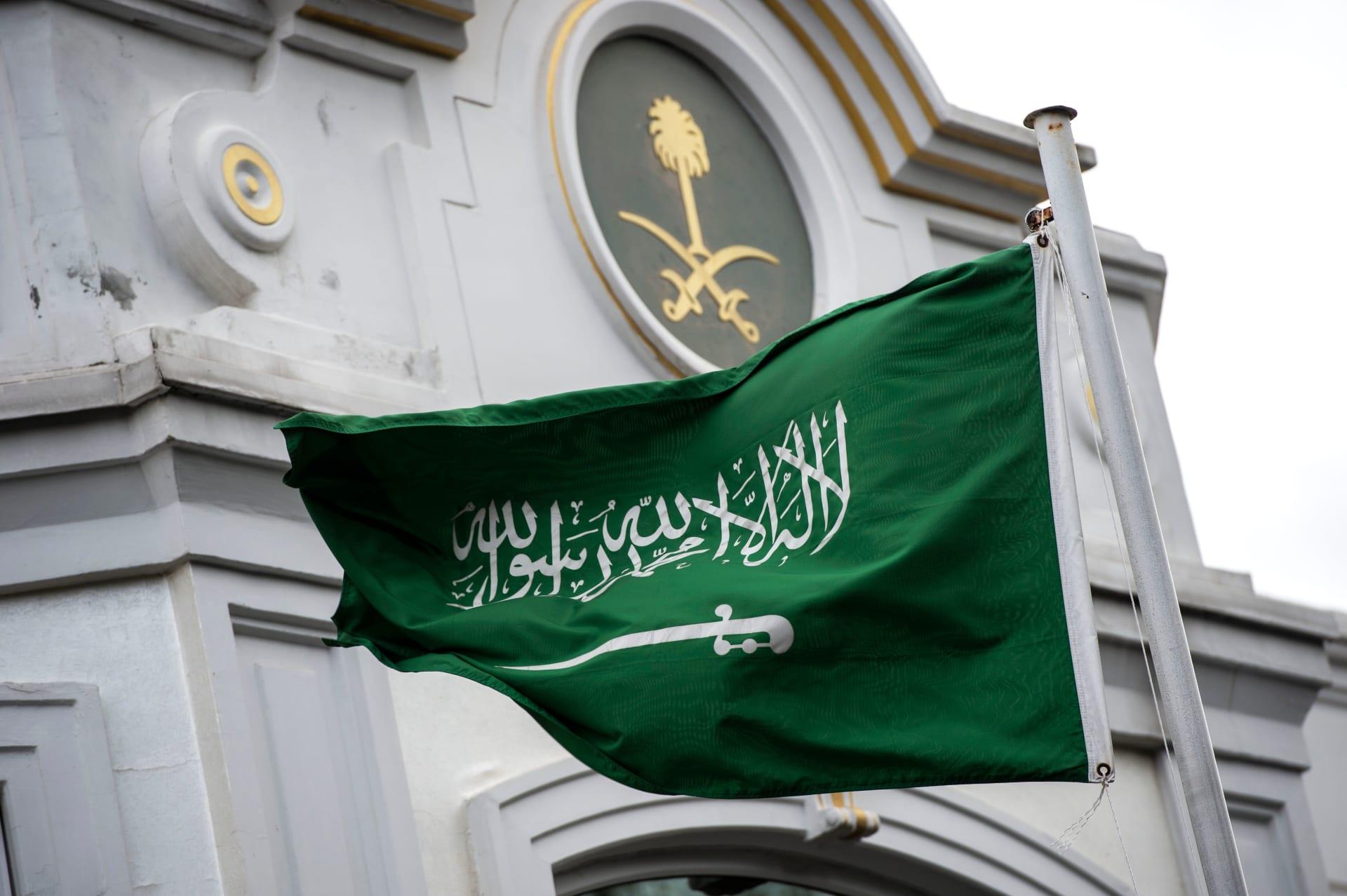السعودية: القبض على عشرات المتهمين بجرائم متنوعة