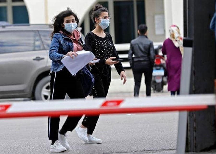 التقرير اليومي لمستشفى الحريري : 758 فحصا وحالتي وفاة