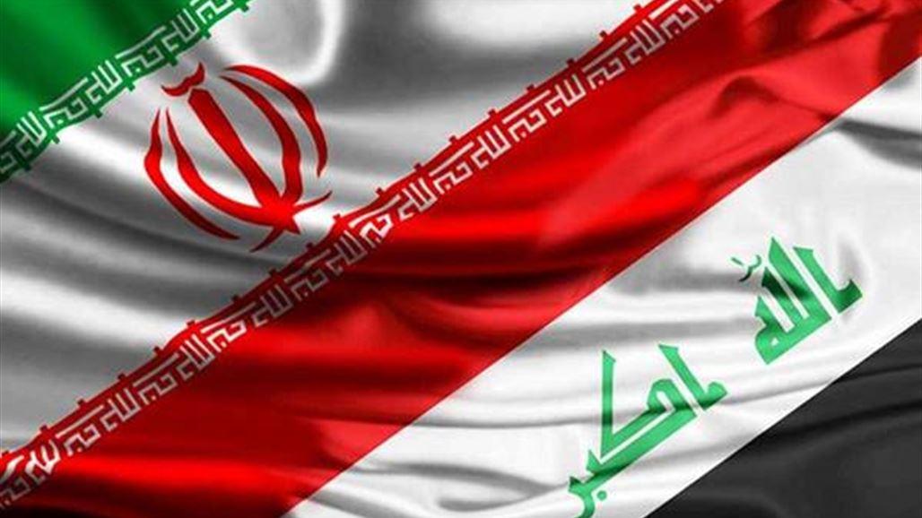 مفاوضات عراقية ايرانية لاطلاق اموال طهران المجمدة