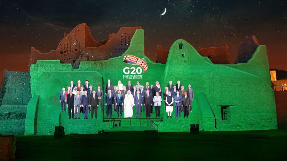 قمة لمجموعة العشرين برئاسة السعودية اليوم وغدا