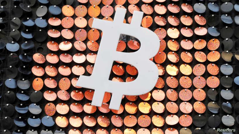ضبط ربع مليار دولار من العملات الرقمية في قضية