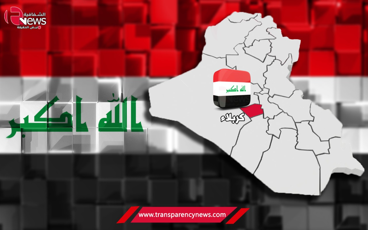 انفجاران في كربلاء وتسجيل اصابات بين منتسبي دوريه.