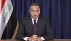 الكاظمي يعتزم اجراء تعديل وزاري في الكابينة الحكومية