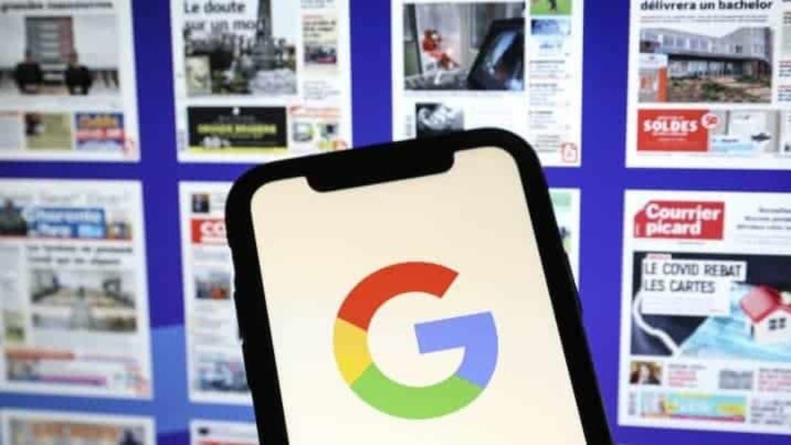 كيفية حذف آخر 15 دقيقة من سجل بحث غوغل