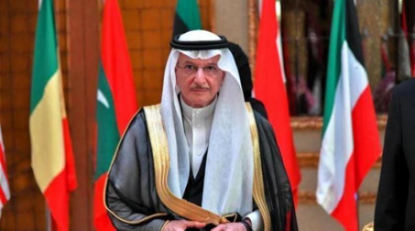 «التعاون الإسلامي» تستنكر استهداف السعودية بالصواريخ الباليستية و«المسيّرات» المفخخة 