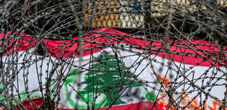 مصير لبنان مجهول بعد الإفلاس والمتغيرات الاقليمية؟