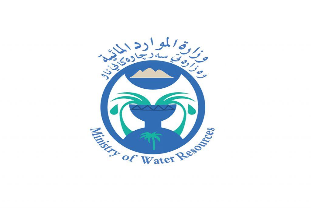 الموارد المائية تفصح عن دراسة لإنشاء سد جديد على نهر دجلة