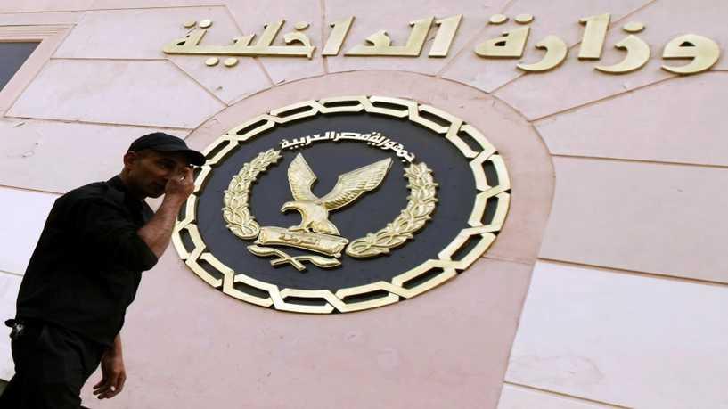 الداخلية المصرية تكشف ملابسات واقعتي