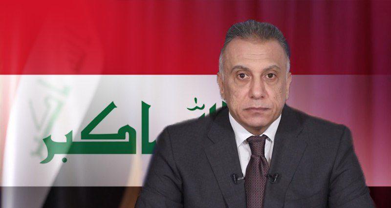 الكاظمي: التدريب الاميركي جعل القوات العراقية تصل الى مراحل متطورة