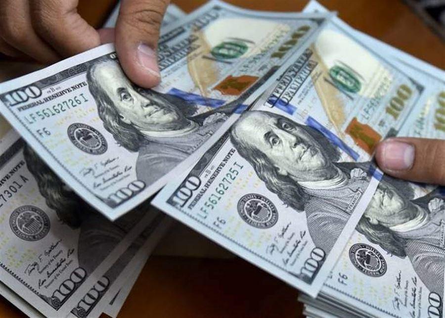 بعد الارتفاع في اليومين الأخيرين كيف أقفل دولار السوق السوداء؟