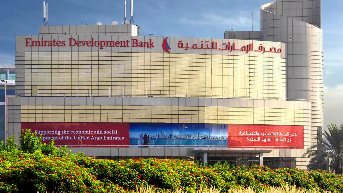 مصرف الإمارات يغلق طرح من السندات بقيمة 750 مليون دولار