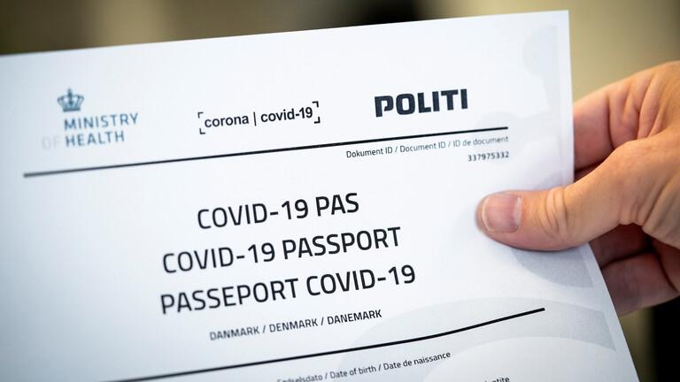دولة أوروبية تعتزم منح الحاصلين على لقاح كورونا جواز سفر رقمي