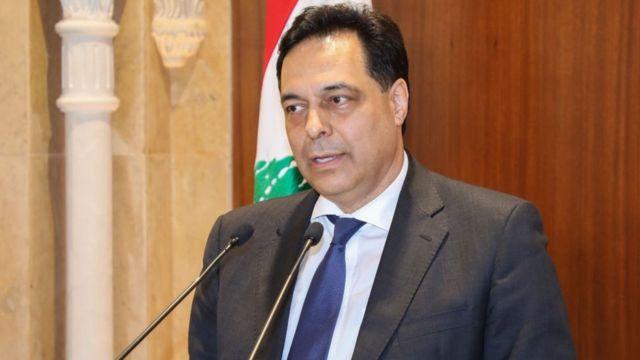 دياب: لا يكتمل الاستقلال الا بإصلاح يوقف الفساد