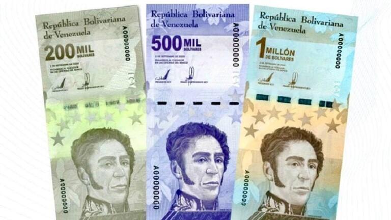 فنزويلا تطرح ورقة نقدية بستة أصفار ولكن قيمتها أقل من دولار