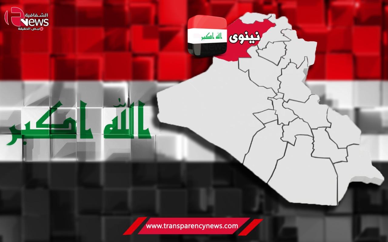القبض على عصابة نصب واحتيال في الجانب الايسر لمدينة الموصل