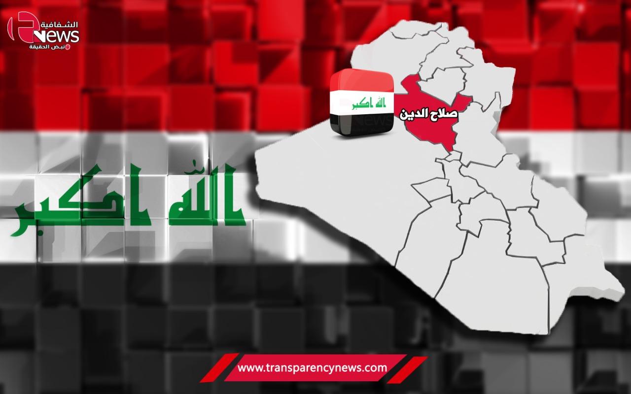 القبض على مجموعة تروج معاملات وهويات مزورة لارهابيين في صلاح الدين