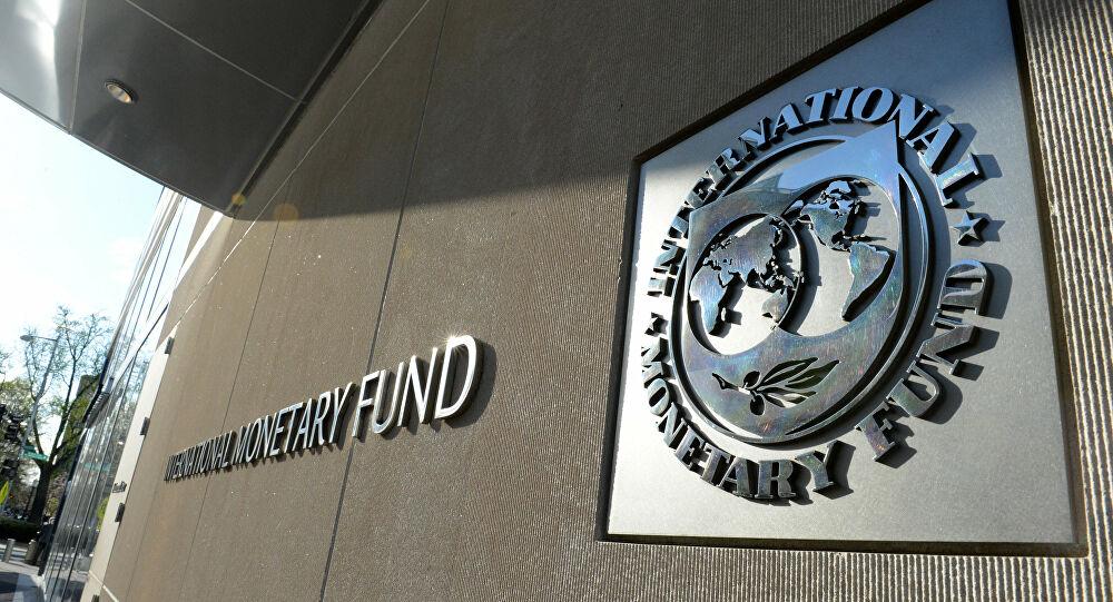 صندوق النقد الدولي: تحذير من أزمة مالية عالمية جديدة